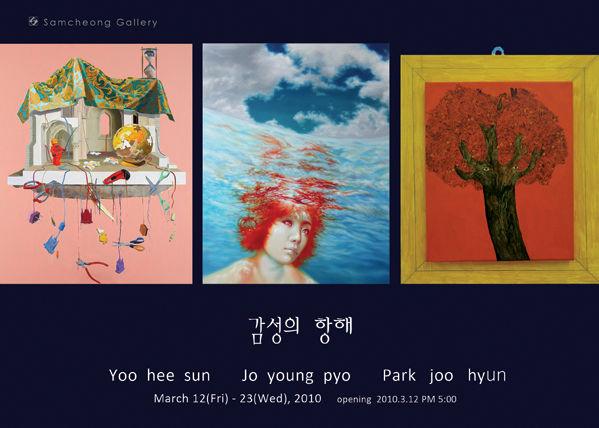 삼청갤러리 초대장2